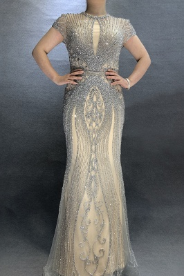 Luxury Beaded Jewel Cap Sleeves Fit and Flare Prom Dresses_8